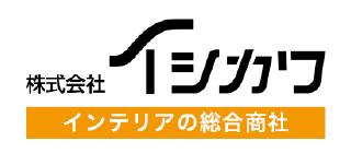 株式会社イシカワインテリアの総合商社